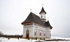 Manastirea Zosin