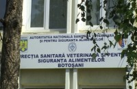 dsv-botosani-200x130