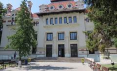 palatul justitiei semnat