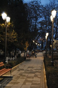 Parc Primariei